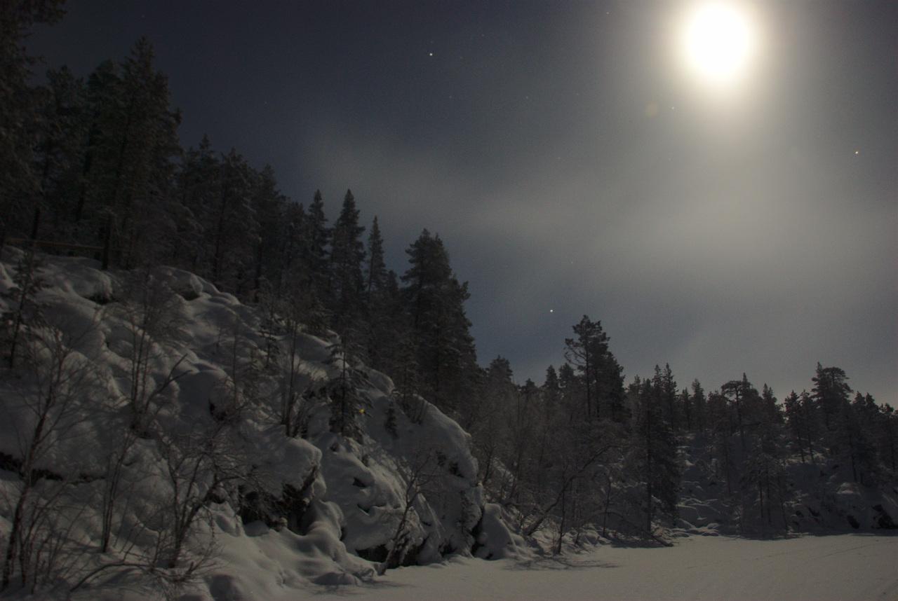 Pahtajärvi