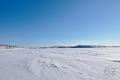 Pöyrisjärvi Eilderness Area